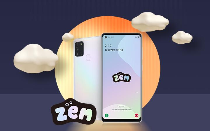 Galaxy A21s ZEM 출시